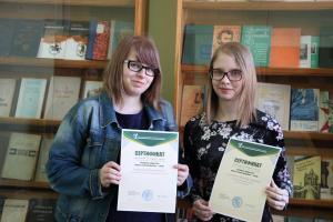 Дипломы и призы по итогам конкурса студенческих работ «Человек, общество, книга в эпоху перемен – 2019»